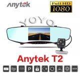 ราคา Anytek Car Camera กล้องติดรถยนต์ รุ่น T2 กล้องหน้า หลัง Wdr 170 Wide Full Hd จอ 5นิ้ว ถูก