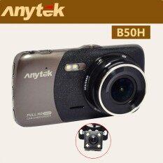 ซื้อ Anytek Car Dash Cam Camera Dvr B50H And Behind Camera Car Camera กล้องติดรถยนต์พร้อมกล้องหลัง Full Hd 1080P G Sensor ถูก