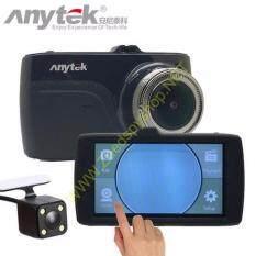 ซื้อ กล้องติดรถยนต์ Anytek G67 กล้องหน้า หลัง จอทัชสกรีน Chipset Novatek 96655 Sensor Sony Imx323 ใหม่