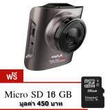 ส่วนลด Anytek กล้องติดรถยนต์ A3 Chipset Novatek 96655 Wdr Sensor Sony Imx322 แถมฟรี Kingston Micro Sd 16Gb กรุงเทพมหานคร