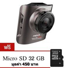 Anytek กล้องติดรถยนต์  A3 Chipset Novatek 96655 (WDR) Sensor Sony IMX322 แถมฟรี Kingston Micro SD 32GB