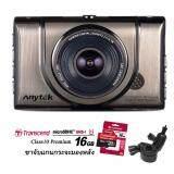 ส่วนลด Anytek กล้องติดรถยนต์ รุ่น A100 Plus Wdr Novatek96650 Sensorar0330 Full Hd 1080P Original สีทอง ฟรี Transcend Microsdhc 16Gb Class10 400X พรีเมี่ยม ขาจับแกนกระจกมองหลัง Anytek