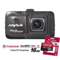 Anytek กล้องติดรถยนต์ รุ่น A18 Original Full HD เลนส์กระจก 6ชิ้น A+ มุมมอง 170องศา จอภาพ 3นิ้ว   (Black)+Transcend MicroSDHC 16GB. Class10 (พรีเมี่ยม)