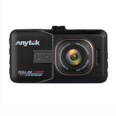 Anytek กล้องติดรถยนต์ รุ่น A98 Full HD WDR Original (สีดำ)