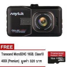 Anytek กล้องติดรถยนต์ รุ่น A98 Full HD WDR Original (สีดำ) + Transcend MicroSD 16GB. Class10 400X พรีเมี่ยม