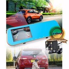 Anytek T1C กล้องติดรถยนต์  2กล้อง กล้องถอยหลังได้ด้วย 170ºจอ4.3นิ้ว  full hd 1080P