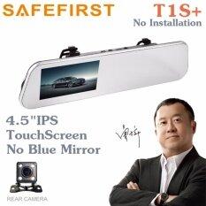 """กล้องติดรถยนต์ Anytek Touchscreen รุ่น T1S+กล้องหน้าFullHD 4.5"""" IPS +กล้องหลัง+กระจกตัดแสง(สีปกติไม่ฟ้า)"""