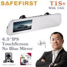 """กล้องติดรถยนต์ Anytek Touchscreen รุ่น T1SPlus (T1S+) กล้องหน้าFullHD 4.5"""" IPS +กล้องหลัง+กระจกตัดแสง(สีปกติไม่ฟ้า)+เมม16G"""