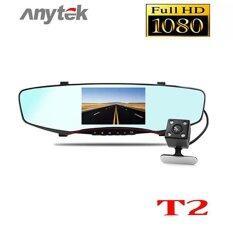 Anytekกล้องติดรถยนต์ รุ่นT2กล้องหน้า-หลัง(WDR)