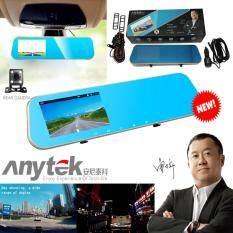 กล้องติดรถยนต์ Anytex รุ่น N8 ใหม่ล่าสุด เมนูภาษาไทยใช้งานง่าย มาพร้อมกล้องหน้า-หลังในตัว ขนาดจอ 4.3 นิ้ว Full HD ไม่บังสายตาด้วยจอภายกระจกตัดแสง เซ็นเซอร์ตรวจจับการเคลื่อนไหว