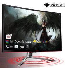 ซื้อ Aoc Ag322Fcx67 Curved Monitor 31 5 Fhd ประกันศูนย์ ถูก