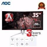 ทบทวน Aoc Agon Ag352Qcx 35 Inch Curved Gaming Monitor