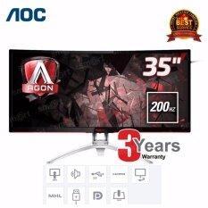 ขาย Aoc Agon Ag352Qcx 35 Inch Curved Gaming Monitor ออนไลน์