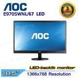 ราคา Monitor Aoc E970Swnl 67 Led 18 5 Inch Black ราคาถูกที่สุด