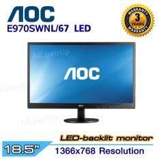 Monitor AOC E970SWNL/67 LED 18.5 Inch  (Black)