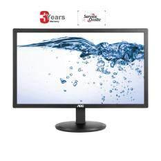 AOC I2080SW 19.5-inch IPS LED Monitor (Black) -3 YEARS(OnsiteService)