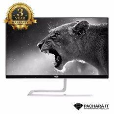 ขาย Aoc I2381Fh 67 Ips Monitor 23 ประกัน 3 ปี ราคาถูกที่สุด