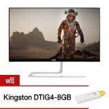 ส่วนลด สินค้า Aoc I2781Fh Led Monitor 27 Ips Black Free Kingston Dtig4 8Gb