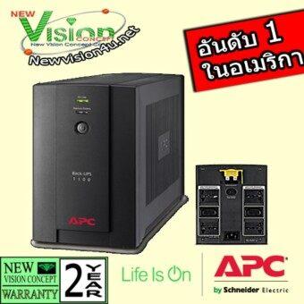 APC Back-UPS 1100VA 230V AVR Universal and IEC Sockets (BX1100LI-MS)