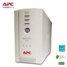 APC Back-UPS 500VA รุ่น BK500Ei - White