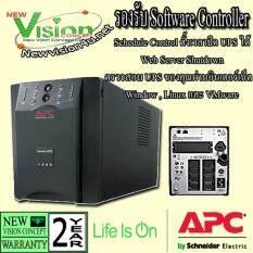 APC Smart-UPS 1000VA USB & Serial 230V ( SUA1000I )