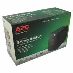 APC UPS (BX650LI-MS) 650VA/325W,AVR