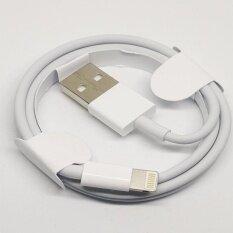 ซื้อ Apple Aiphone Corporation สายชาร์จ Iphone 5 6 White ถูก ใน กรุงเทพมหานคร