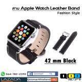 ราคา Apple สาย Apple Watch แบบ Leather Band ขนาด 38 42 มม 2 สี น้ำตาล ดำ ออนไลน์ กรุงเทพมหานคร