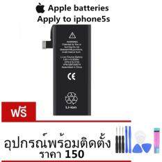 ราคา Apple Battery แบตเตอรี่ For Iphone Apple 5S Phone Built In Battery Iphone 5S Battery Tools เป็นต้นฉบับ