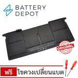 ราคา Apple Battery ของแท้ Macbook Air 11 Mid 2011 Mid 2012 รุ่น A1406 A1495 แบตเตอรี่ แมคบุ๊ค ที่สุด