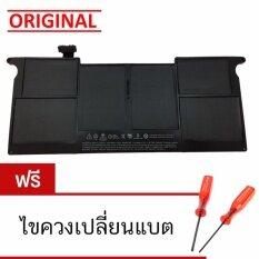 ขาย ซื้อ Apple Battery ของแท้ Macbook Air 11 Mid 2013 Early 2014 รุ่น A1495 แบตเตอรี่ แมคบุ๊ค ใน กรุงเทพมหานคร