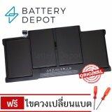 ราคา Apple Battery ของแท้ Macbook Air 13 Mid 2011 Mid 2012 รุ่น A1405 A1496 แบตเตอรี่ แมคบุ๊ค Apple กรุงเทพมหานคร