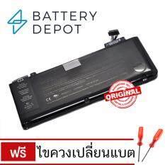 ซื้อ Apple Battery ของแท้ Macbook Pro 13 Mid 2009 Mid 2012 รุ่น A1322 แบตเตอรี่ แมคบุ๊ค ใหม่ล่าสุด