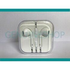 ขาย Apple Earpods Original หูฟังไอโฟนของแท้ ราคาถูกที่สุด
