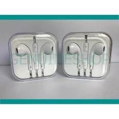 ซื้อ Apple Earpods Original หูฟังไอโฟนของแท้ Pack2 ถูก ใน กรุงเทพมหานคร