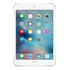 Apple iPad mini 4 Wi-Fi 128GB (Gold)