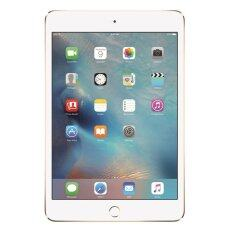 Apple iPad mini 4 Wi-Fi + Cellular 64GB (Gold)