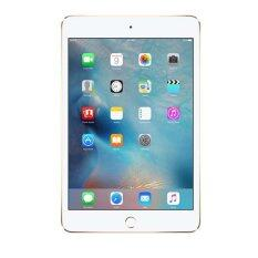 Apple iPad mini 4 Wi-Fi Gold 128GB