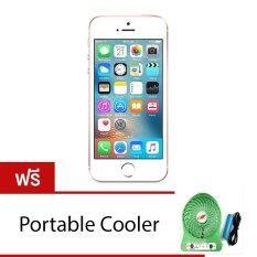 ทบทวน Apple Iphone 5S 16 Gb Gold Free Portable Cooler พัดลม