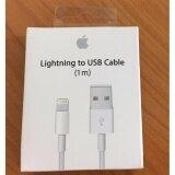 ซื้อ Apple สายชาร์จ Iphone 6 6 Plus 5 5S 7 7 Plus Lightning To Usb Cable ยาว 1 เมตร ใหม่