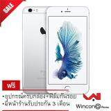 ซื้อ Apple Iphone 6S Plus 64Gb Refurbished Rose Gold ใหม่
