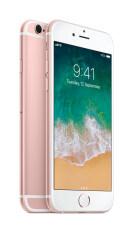 ราคา Apple Iphone 6S 32Gb Rose Gold ใน สมุทรปราการ