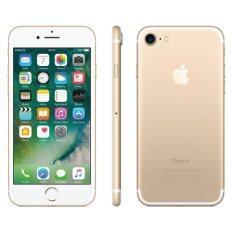 Apple iphone 7 (256GB)  แถมฟรี Case + Film มูลค่า 350 บาท