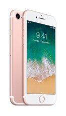 ขาย ซื้อ Apple Iphone 7 32Gb Rose Gold ใน ไทย