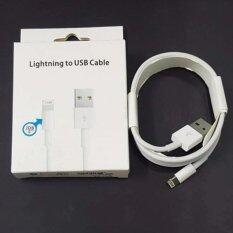 ขาย Apple สายชาร์จIphone Lightning To Usb Cable ใหม่