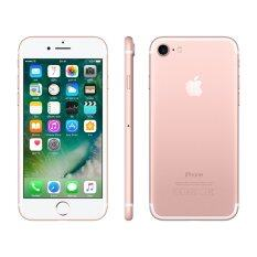 Apple iPhone7 32GB (Rose Gold) - A