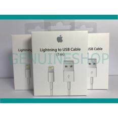Apple Lightning to USB Cable 1m Original Box. MD818ZM/A PACK3