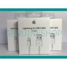 ขาย Apple Lightning To Usb Cable 1M Original Box Md818Zm A Pack3 ถูก