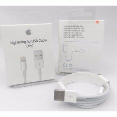 ราคา Apple Lightning To Usb Cable 1M Original Box White Apple เป็นต้นฉบับ