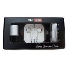Apple Set อุปกรณ์แท้ หูฟัง + สายชาร์จ + หัวปลั๊ก For iPhone/iPod/iPad